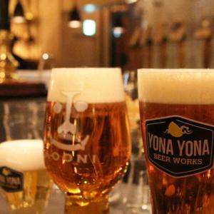 【クラフトビール】春だ! ビールだ! 『YONA YONA BEER WORKS』吉祥寺店へ行ってみた