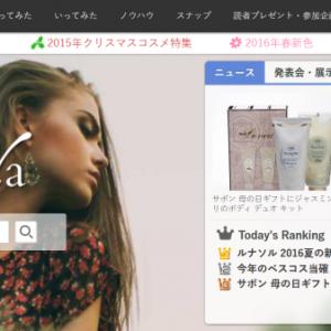 【ガジェ通日誌】新規ニュース配信:tokila