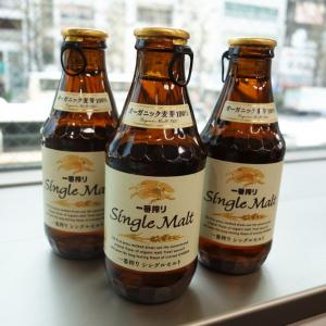 [PR]1日限りのプレゼントキャンペーンに1万3000人超の応募殺到! 数量限定のオーガニックビール『一番搾り シングルモルト』は明日発売