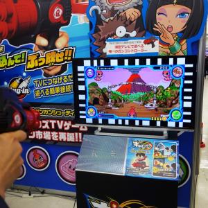 【タカラトミー商談会】液晶テレビにつないで遊べるガンコントローラー一体型ゲーム機『キューインガン』
