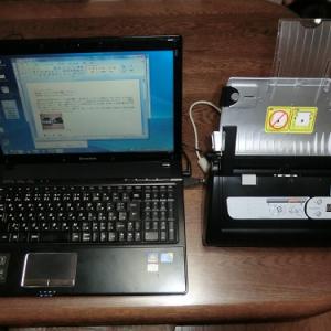 【ガジェモニ】『USBオートフィードスキャナPS286PLUS』読者レビュー