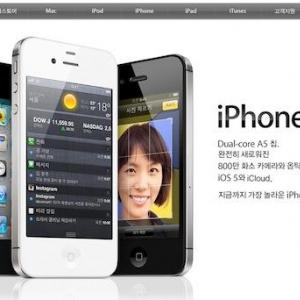 『iPhone4S』の1・2次発売国に韓国が含まれず 韓国消費者「バカにしている!」と激怒