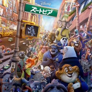 【生放送予告】面白さがエグい! ディズニー・アニメーション最新作『ズートピア』の魅力を語らう