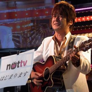 【CEATEC JAPAN 2011】AMEMIYAはそれまでもつ? 4月開始のスマートフォン向け新放送局が名称が『NOTTV』に決定
