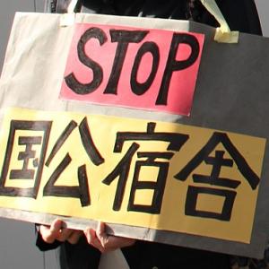 市民の声をなにひとつ聞いていない野田首相は朝霞宿舎予定地の視察をやりなおすべき