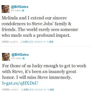 ビル・ゲイツ氏からGoogle&Facebook CEOまで ジョブズ氏へのお悔やみコメントまとめ
