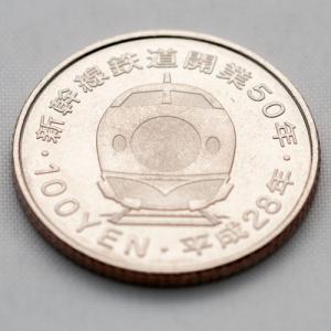 何とか両替できました 新幹線鉄道開業50周年記念百円貨幣