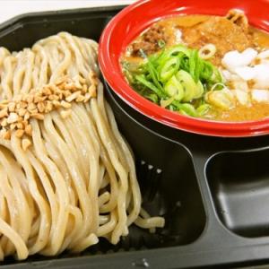 """濃厚豚骨と坦々麺がフュージョンした""""つけ麺""""を食べてみた @『最強ラーメンFes,』町田"""