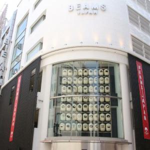 【行ってみた】日本をテーマに発信! 『ビームス ジャパン』4月28日オープン