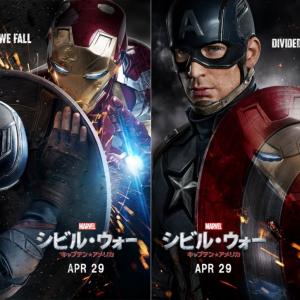 【映画クロスレビュー】壮大すぎるスーパーヒーロー大戦! 新キャラの存在感もバッチリ『シビル・ウォー/キャプテン・アメリカ』