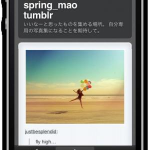 [iPhone][ブック]自由大学「アプリクリエイター道場」で目指す、超企画者への道!:最終回