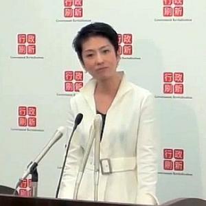 蓮舫大臣、古賀茂明さんの本「まだ読んでません」その後