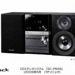 パナソニック、『iPod』からカセットまで楽しめるミニコンポ『D-dock SC-PM48』発売へ