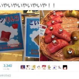"""「子供はトラウマ植えつけられそうです」 『Twitter』にアップされた""""こいのぼりパン""""の画像が話題に"""