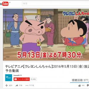 5月10日 声優・塩沢兼人さんの十七回忌で偲ぶツイートが多数