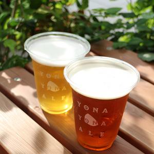 よなよなエール公式ビアバルのビアガーデン開催! ここでしか飲めない限定クラフトビール『ARK Hills Ale』も登場