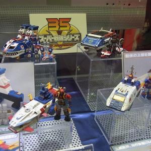 【全日本模型ホビーショー】昭和スーパー戦隊の巨大ロボと母艦がミニチュアフィギュアで登場