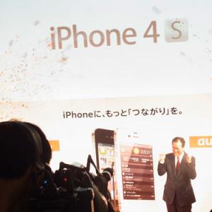 田中社長ガッツポーズ! au『iPhone4S』発売イベントを開催