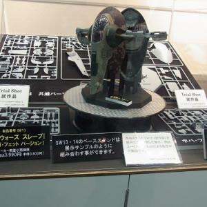 【全日本模型ホビーショー】スター・ウォーズのバウンティ・ハンター親子が搭乗する『スレーブ I』のプラモデル