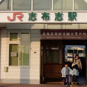 レールがつながっていたあの頃へ…… 志布志鉄道記念公園レポート