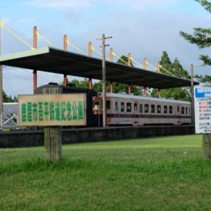 自然にかえる廃線跡……大隅半島に鉄道があった存在を伝える『吾平鉄道記念公園』