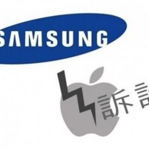 サムスンがアップルとの訴訟合戦で4連敗! 韓国内からは「これ以上の負けは致命的」との声