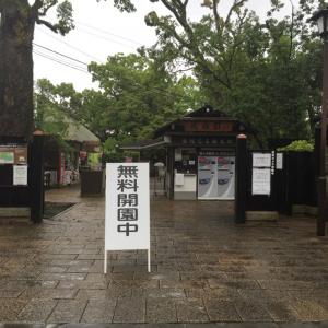 熊本地震の本震から一ヶ月 名所の水前寺公園が再開 熊本城は立ち入り禁止