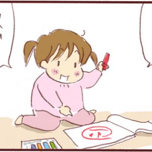 週末連載漫画「うらららら!」~インフレーション