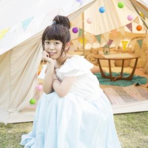 声優・井口裕香2ndアルバムのタイトルは『az you like…』 発売記念イベントも開催決定