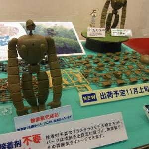 【全日本模型ホビーショー】戦闘&園丁の2バージョンがそろった『天空の城ラピュタ』のロボット兵