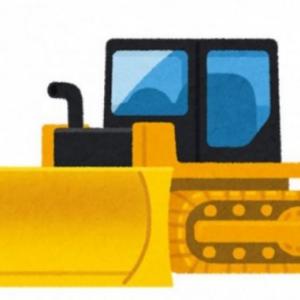 【講習で取れる資格】ブルトーザーが運転出来る! 『車両系建設機械(整地・運搬・積込み用及び掘削用)運転技能講習』を取得してきました!