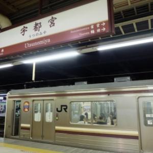 【鉄道】宇都宮でのんびりと余生を送る車両たち