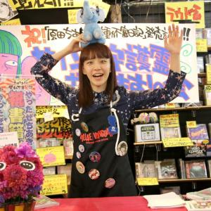 『原田ちあきの挙動不審日記』発売記念サイン&守護霊描きますの会へ行ってきた