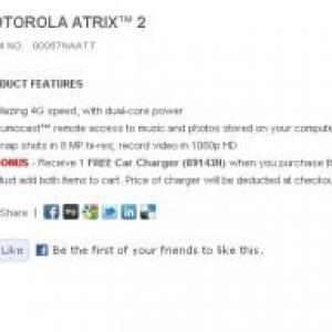 米MotorolaのオンラインストアでAT&T向けAtrix 2が発売中