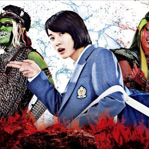 """長瀬智也&神木隆之介のロックバンド""""地獄図(ヘルズ)""""がMステ出演決定!"""