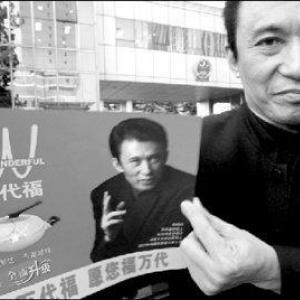 マクドナルドが中国で『W』ロゴ商標を提訴 『M』を逆にしただけ!