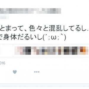 小金井市刺傷事件の容疑者出演疑惑のセクシービデオ 配信・販売サイトから軒並み削除される