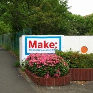 【速報】ギークの祭典!! 『Make: Tokyo Meeting 03』にやって来た