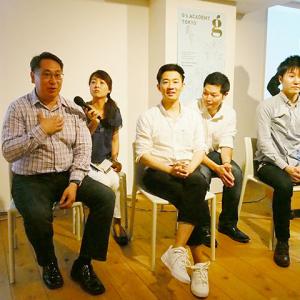 起業を目指すなら『ワンピース』を読め!? アメリカ・韓国・日本のキーパーソンが語ったスタートアップのリアル
