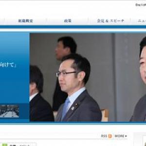 古川元久経済財政・国家戦略大臣会見がフリーにも開放。しかし参加者は自分一人でした。