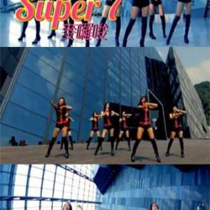台湾版「少女時代」が登場! 歌も衣装そっくり、違うのは胸のサイズだけ?