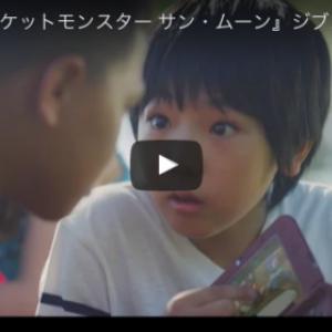 ブレイカー☓ガジェット通信コラボ企画【ゲーム動画ランキング6月号】