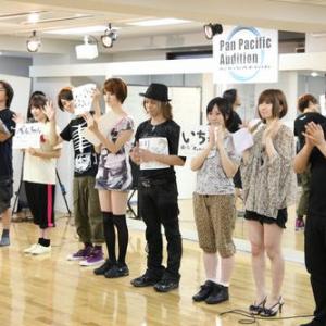 本日16時からニコニコ生放送で『Pan Pacific Audition』開始 ダンスや歌に自信のある人は応募すべし!