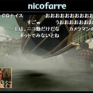 「子供の頃から日本アニメ好き」 ミラ・ジョヴォヴィッチ、ニコファーレで大はしゃぎ