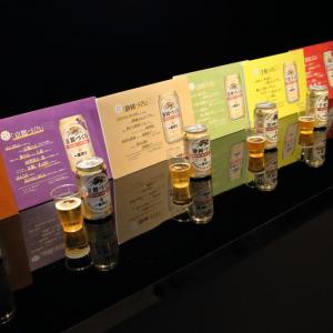 【ガジェ通恒例】ご当地おつまみで一層おいしく! 第2回『47都道府県の一番搾り』研究会開催!