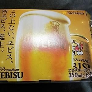 ビールには色も一緒にありがとう! 『ヱビス父の日デザイン缶』