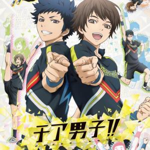 7月アニメ『チア男子!!』安元洋貴「オーディションの段階から燃えた」 追加キャラ&キャストコメント到着