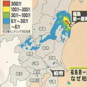 フジテレビが埼玉県と山梨県の表記をガチで間違える 「局内で誰か気付けよ」の声