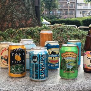 成城石井バイヤーおすすめのビール10選「クラフトビールを中心に海外ビールもセレクトしました」