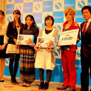 iPhoneがカラオケになる凄いガジェット 『スマカラ』発表 歌い放題で1200円